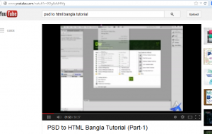 youtube1 300x190 Easy Vedio Download from Youtube